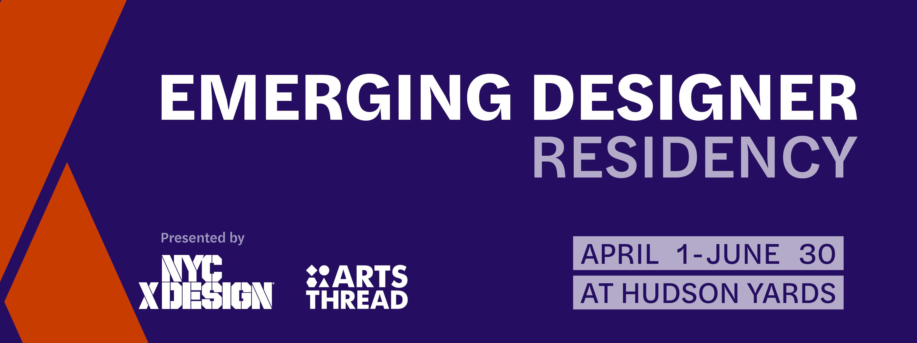 Emerging Designer Residency